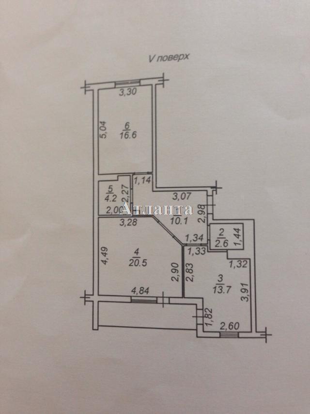 Продается 2-комнатная квартира на ул. Руставели Шота — 64 000 у.е. (фото №4)