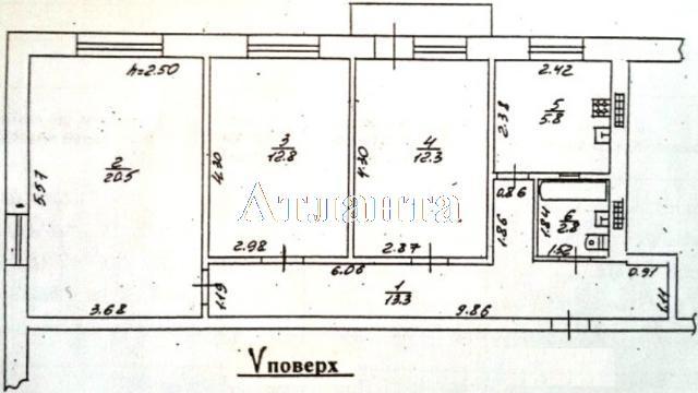 Продается 3-комнатная квартира на ул. Еврейская (Бебеля) — 51 000 у.е. (фото №10)