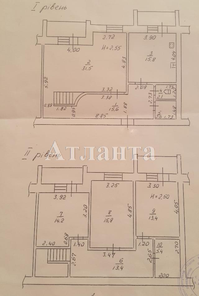 Продается Многоуровневая Квартира на ул. Говорова Марш. — 135 000 у.е. (фото №2)