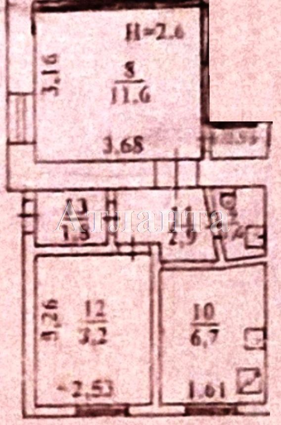 Продается 2-комнатная Квартира на ул. Болгарская (Буденного) — 28 000 у.е. (фото №4)