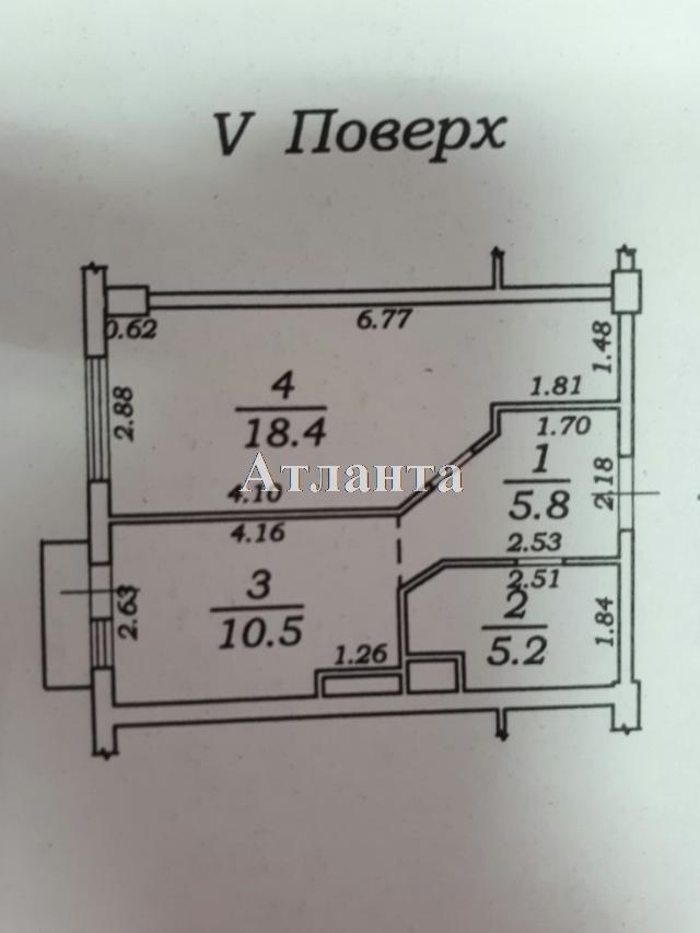 Продается 1-комнатная квартира на ул. Жемчужная — 42 500 у.е. (фото №11)