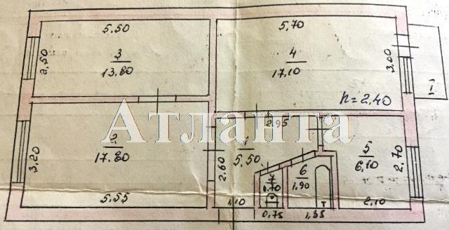 Продается 3-комнатная квартира на ул. Дос — 10 000 у.е. (фото №12)