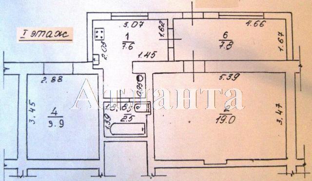 Продается 2-комнатная квартира на ул. Канатная (Свердлова) — 50 000 у.е. (фото №8)