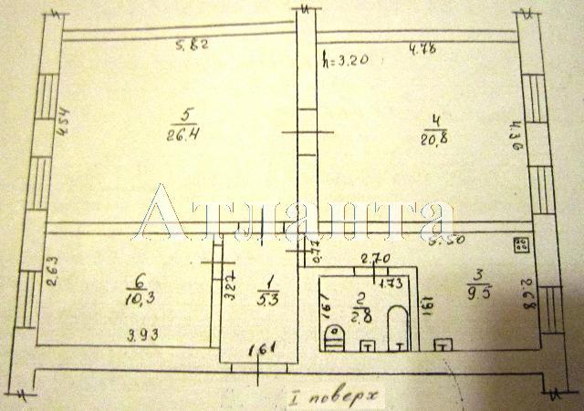 Продается 3-комнатная Квартира на ул. Коблевская (Подбельского) — 90 000 у.е. (фото №15)