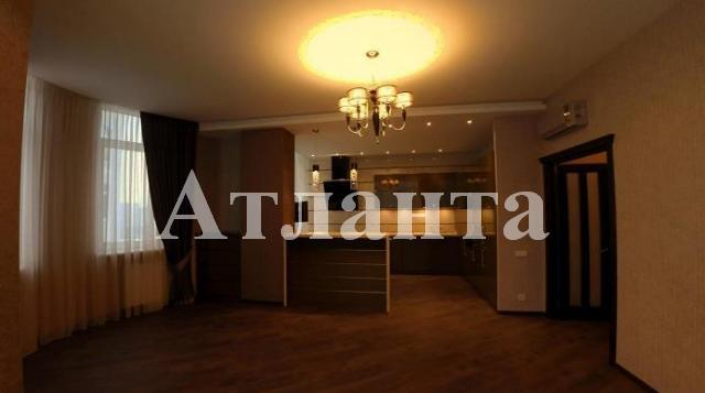 Продается 2-комнатная квартира на ул. Французский Бул. (Пролетарский Бул.) — 150 000 у.е.