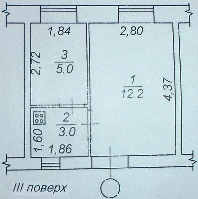 Продается 1-комнатная квартира на ул. Соборная Пл. (Советской Армии Пл.) — 18 500 у.е. (фото №5)