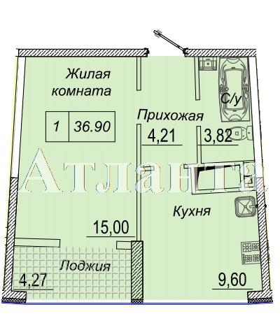 Продается 1-комнатная квартира на ул. Каманина — 36 730 у.е.