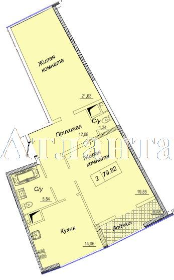 Продается 2-комнатная квартира на ул. Каманина — 66 490 у.е.
