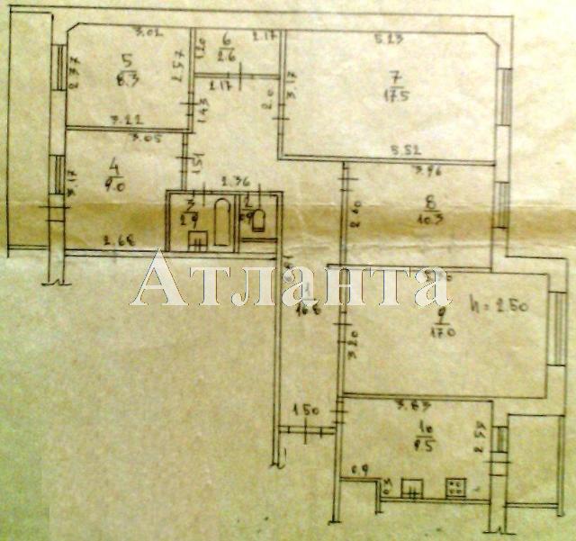 Продается 5-комнатная квартира на ул. Балковская (Фрунзе) — 70 000 у.е. (фото №5)