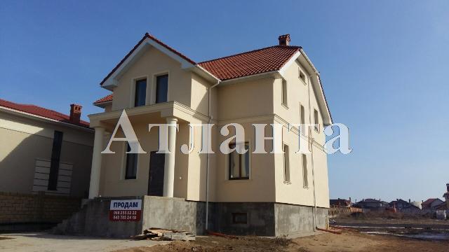 Продается дом на ул. Парусная — 230 000 у.е. (фото №8)