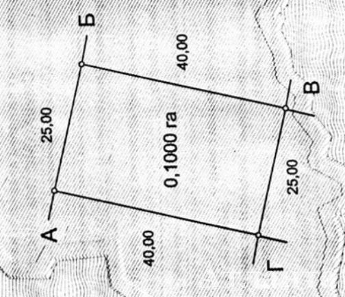 Продается земельный участок на ул. Массив №20 — 26 000 у.е.