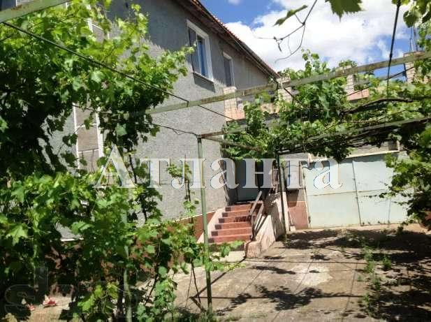 Продается дом на ул. 30 Лет Победы — 110 000 у.е.