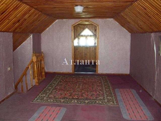 Продается дом на ул. Новая — 30 000 у.е. (фото №5)