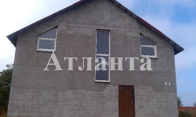 Продается дом на ул. Малиновая — 90 000 у.е.