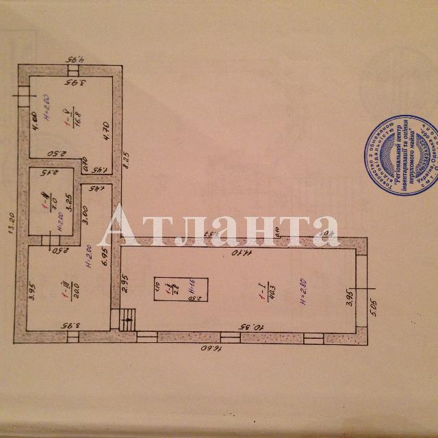 Продается дом на ул. Надежды — 180 000 у.е. (фото №25)