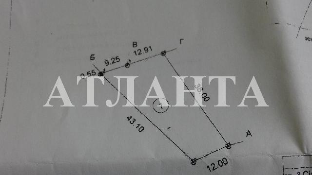 Продается земельный участок на ул. Средняя (Осипенко) — 14 000 у.е.