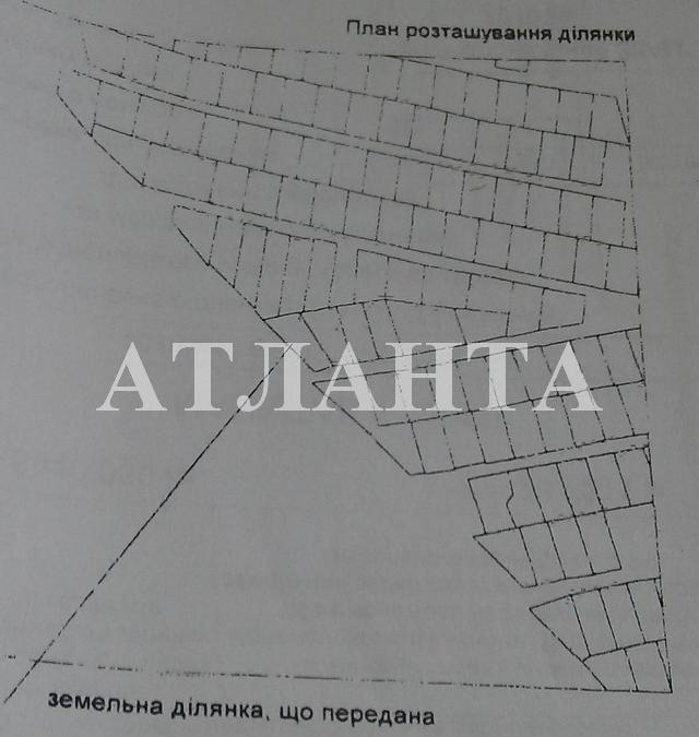 Продается земельный участок на ул. Средняя (Осипенко) — 14 000 у.е. (фото №2)
