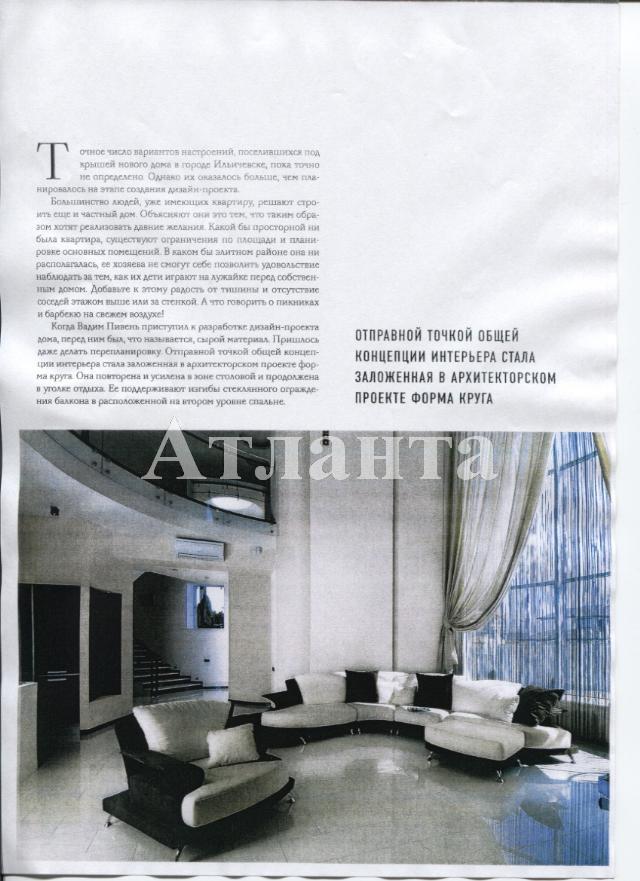 Продается дом на ул. Тенистая — 500 000 у.е. (фото №5)