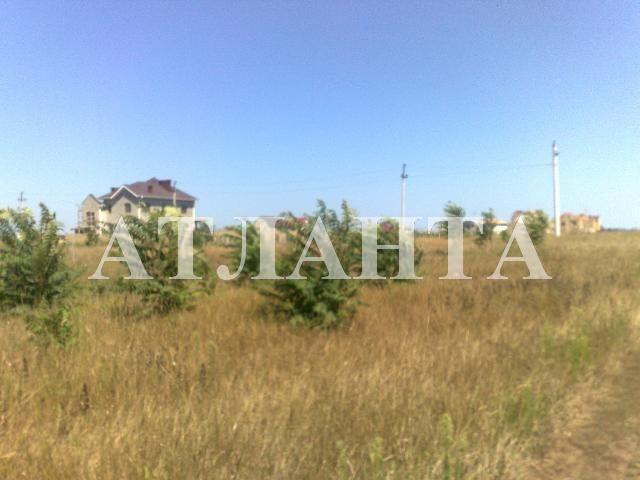Продается земельный участок на ул. Новая — 15 000 у.е.