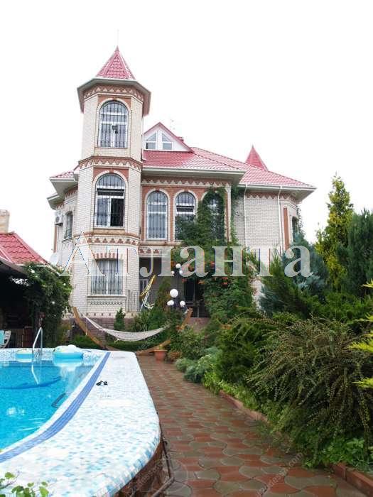 Продается дом на ул. Центральная — 720 000 у.е.