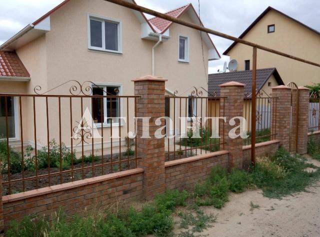 Продается дом на ул. Научная — 90 000 у.е. (фото №2)