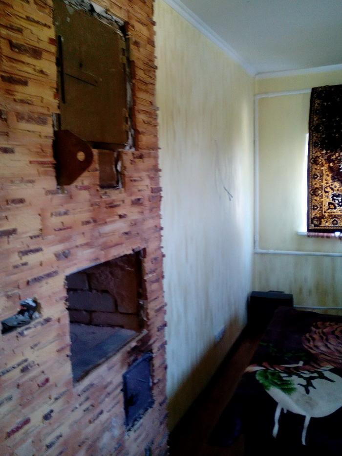 Продается дом на ул. 4-Я Линия — 45 000 у.е. (фото №14)