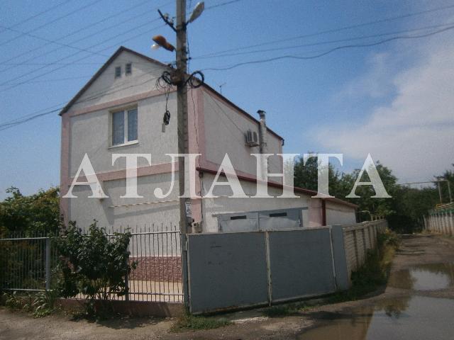 Продается дом на ул. Прибрежная — 65 000 у.е.