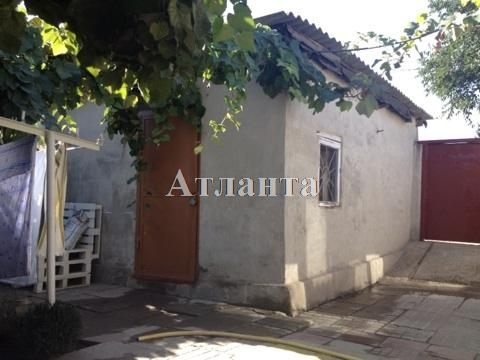 Продается дом на ул. Кордонная (Клименко) — 45 000 у.е. (фото №10)
