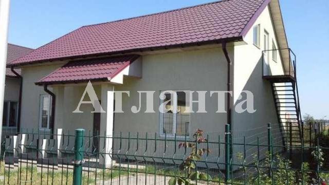Продается дом на ул. Левадная — 55 000 у.е.