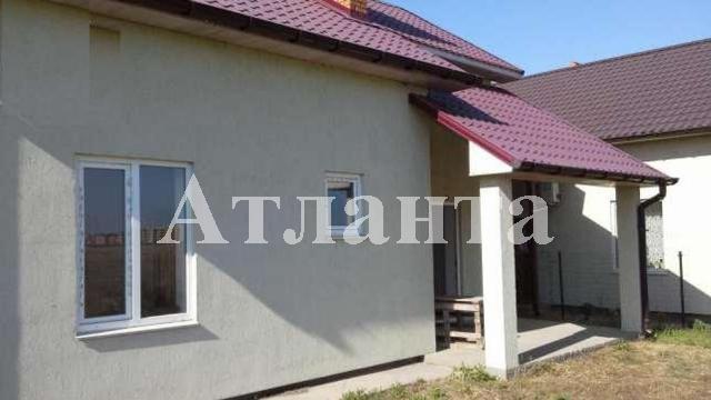 Продается дом на ул. Левадная — 55 000 у.е. (фото №3)