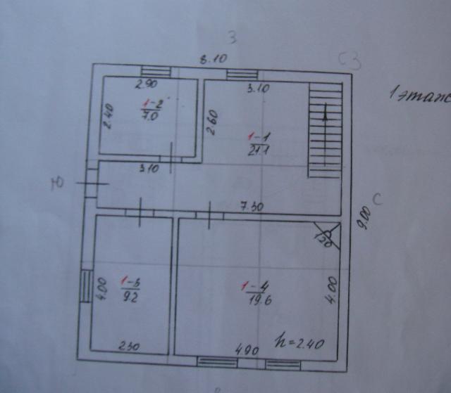Продается Дом на ул. Центральная — 70 000 у.е. (фото №10)