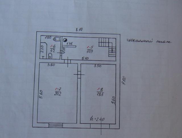 Продается Дом на ул. Центральная — 70 000 у.е. (фото №11)