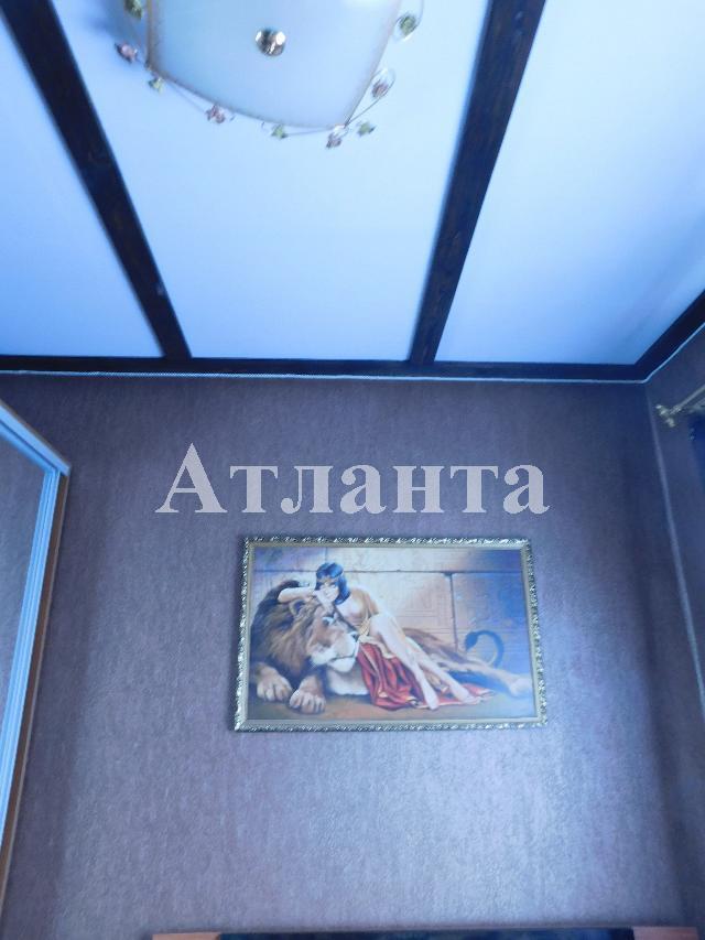 Продается дом на ул. Балтский 7-Й Пер. — 85 000 у.е. (фото №7)