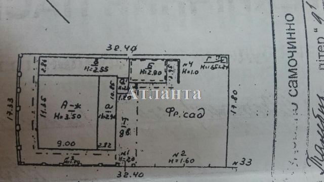 Продается дом на ул. Гаркавого Ак. (Житомирская) — 59 000 у.е. (фото №8)