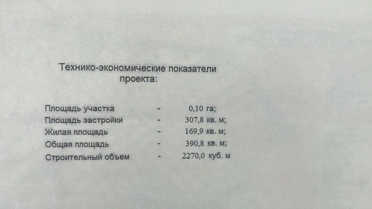 Продается дом на ул. Уютная — 500 000 у.е. (фото №23)