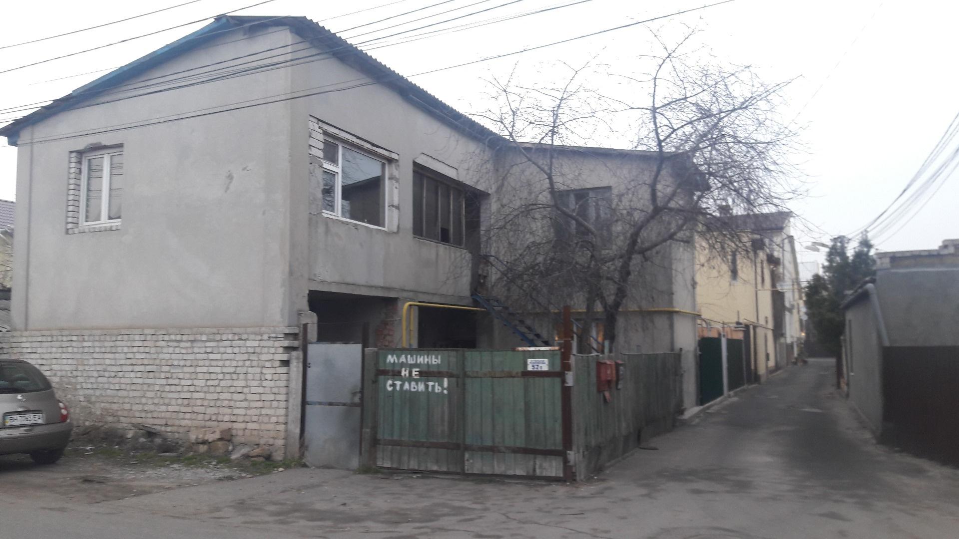 Продается Дом на ул. Октябрьской Революции — 66 000 у.е.