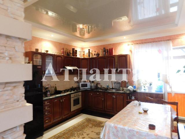Продается дом на ул. Радужная — 85 000 у.е.
