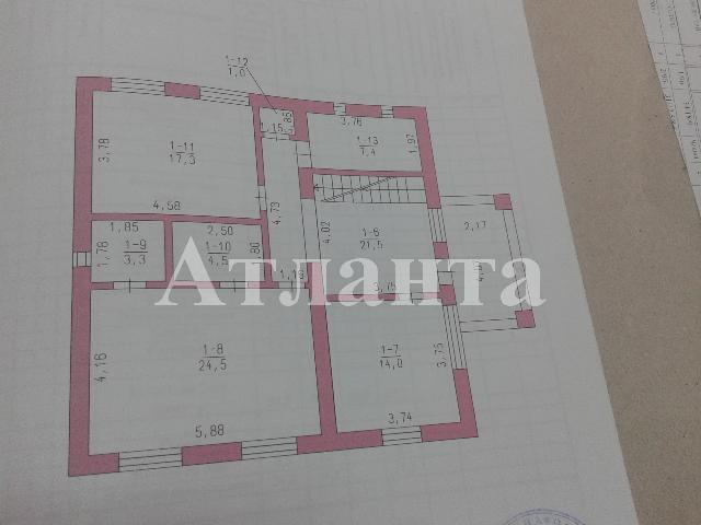 Продается дом на ул. Измаильская — 99 000 у.е. (фото №17)