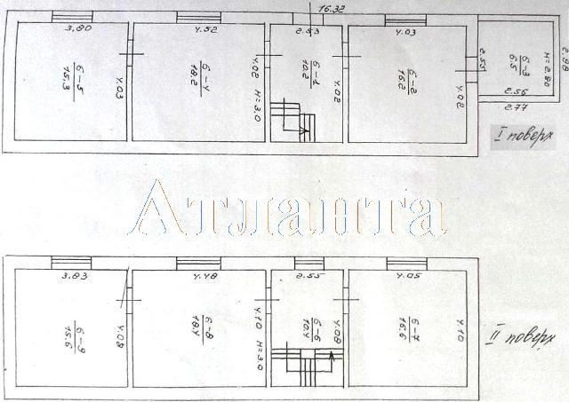 Продается Дом на ул. Майский 2-Й Пер. — 100 000 у.е. (фото №15)