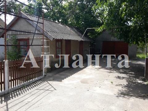 Продается Дом на ул. Киевская — 20 000 у.е. (фото №5)
