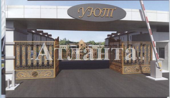 Продается дом на ул. Кодымская — 95 000 у.е.