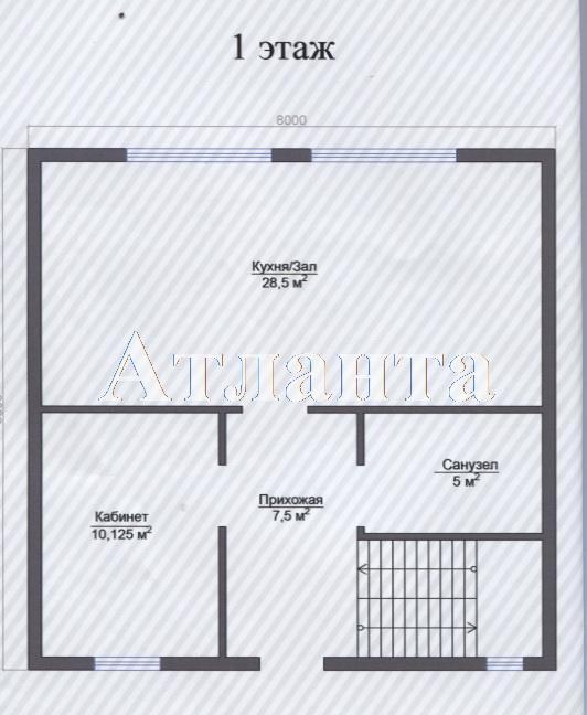 Продается дом на ул. Кодымская — 95 000 у.е. (фото №4)