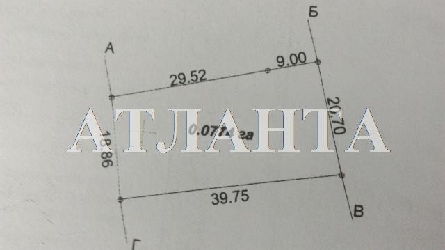 Продается земельный участок на ул. Молодежная — 20 000 у.е. (фото №3)