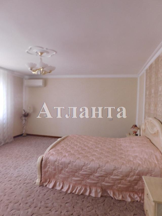 Продается дом на ул. Песочная — 120 000 у.е.