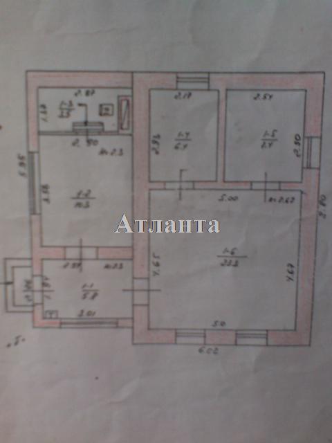 Продается дом на ул. 1-Я Улица — 45 000 у.е. (фото №5)