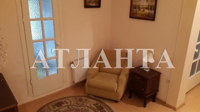 Продается дом на ул. Новоселов Пер. — 150 000 у.е. (фото №4)