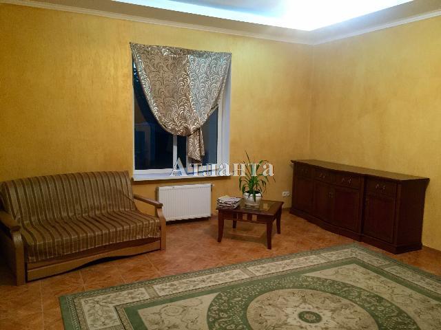 Продается Дом на ул. Айвовая — 130 000 у.е.