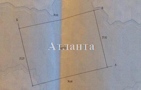 Продается земельный участок — 7 000 у.е.