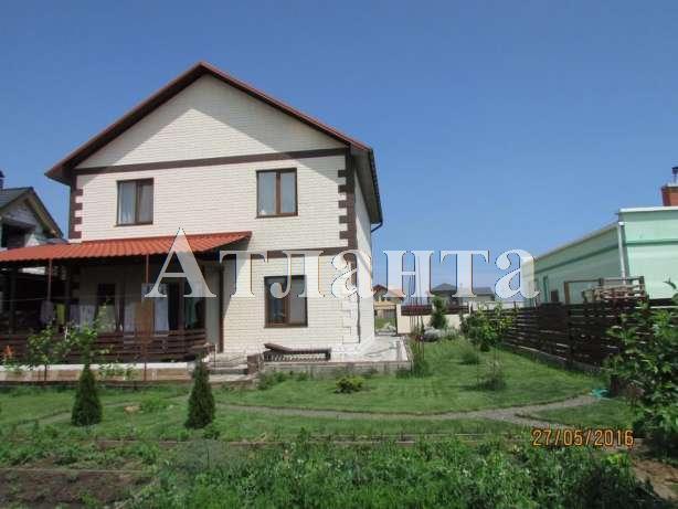 Продается дом на ул. Массив №30 — 155 000 у.е. (фото №10)