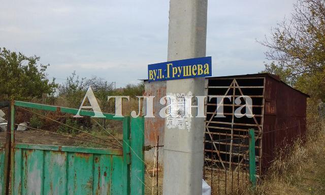 Продается земельный участок на ул. Грушевая — 20 000 у.е. (фото №3)